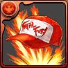 テリーの帽子