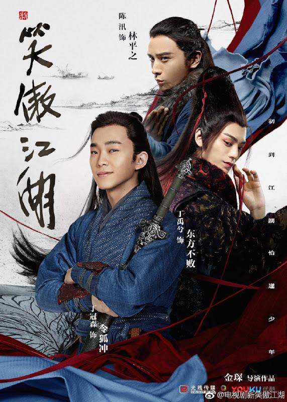 Ryan Ding Yuxi China Actor