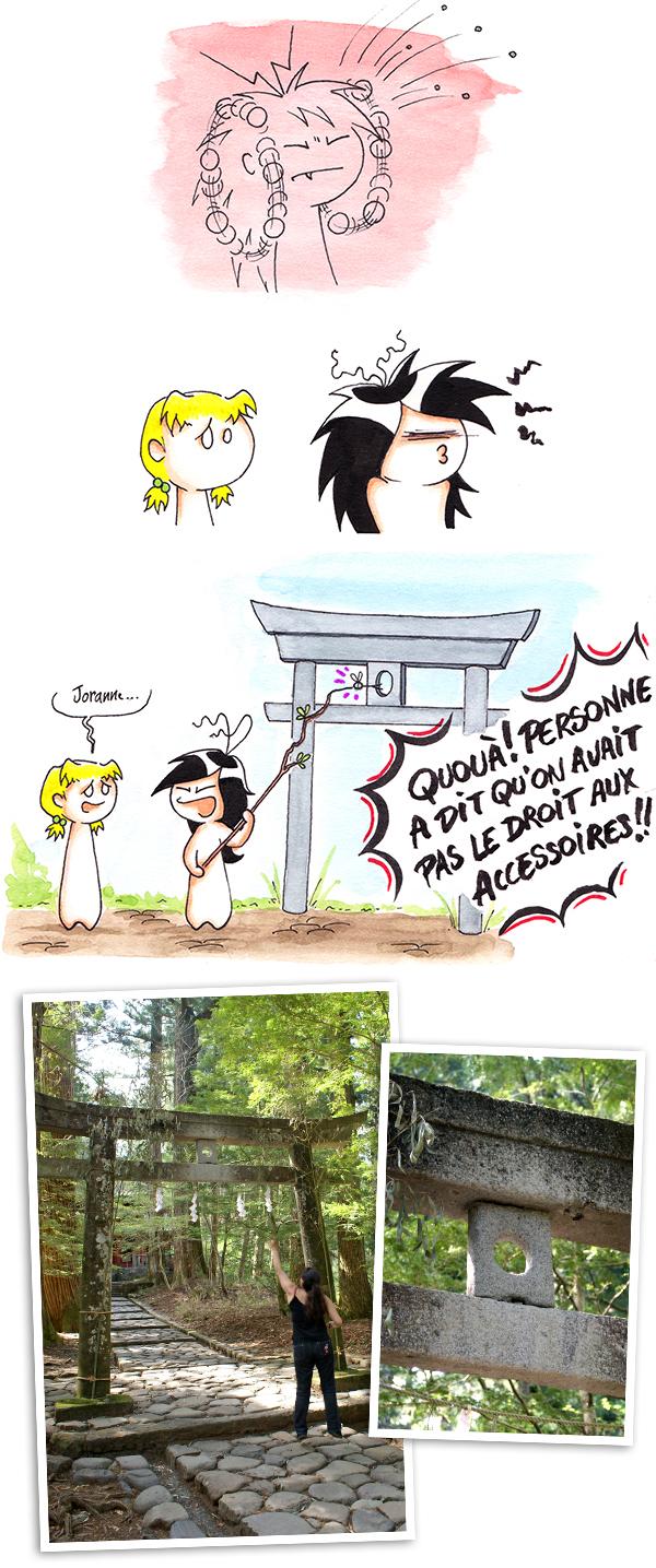 Fin d'anecdote sur le torii de Nikko.
