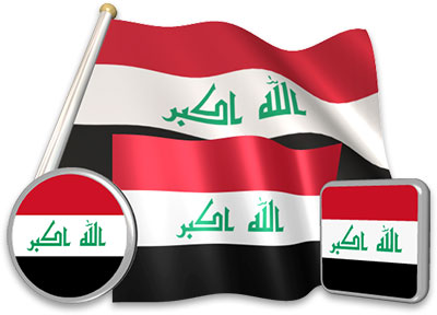 Iraqi flag animated gif collection