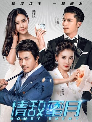 Хештег wallace_huo на ChinTai AsiaMania Форум 928453