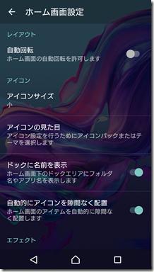 Screenshot_20161103-100922