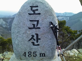 충남 아산 각흘고개-봉수산-도고산 (설광봉도 2구간)