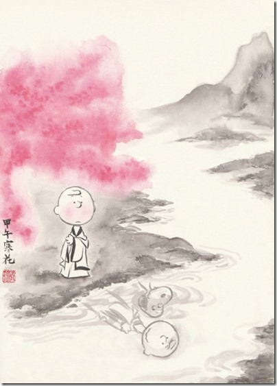 Peanuts X China Chic by froidrosarouge 花生漫畫 中國風 by寒花  Charlie Brown by the River