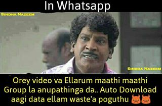 Funny Tamil Whatsapp Pictures Funny Indian Pictures Gallery