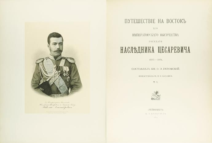 Русская экспедиция во Вриндаван на GovindasClub