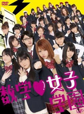 [TV-Variety] 数学女子学園DVD-BOX (2012/05/29)