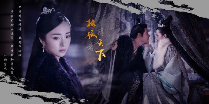 The Legend of Dugu China Web Drama