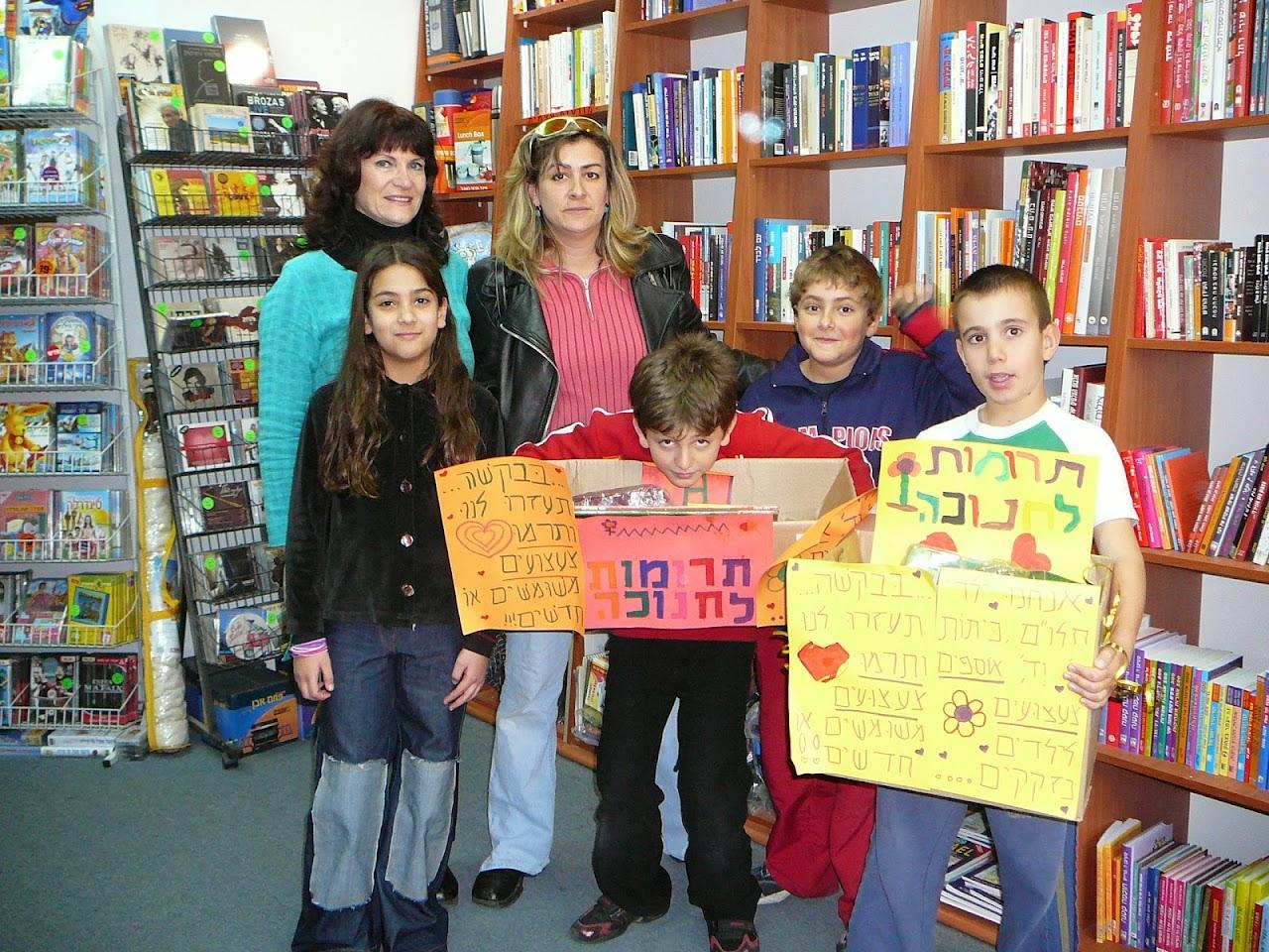 Hanukkah 2006  - 2006-12-15 06.10.34-1.jpg