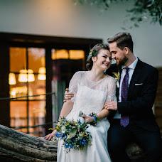 Wedding photographer Grzegorz Kogut (grzesiekkogut). Photo of 22.09.2018