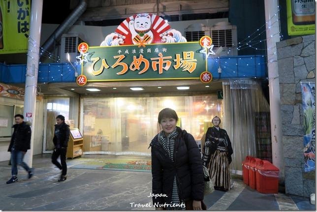 高知的廚房 弘人市場ひろめ市場  (24)