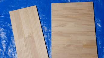 2枚余った板