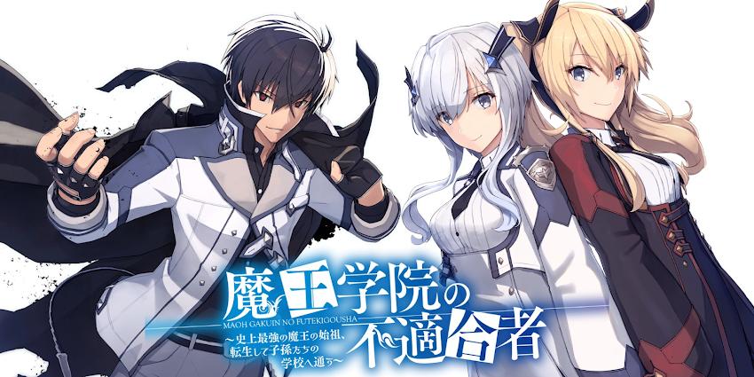 (Anime) Maou Gakuin no Futekigousha: Shijou Saikyou no Maou no Shiso, Tensei shite Shison-tachi no Gakkou e [Hoàn Thành]