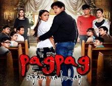 فيلم Pagpag: Siyam na buhay