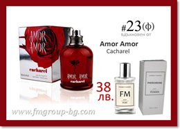 Парфюм с феромони FM 23f - CACHAREL - Amor Amor
