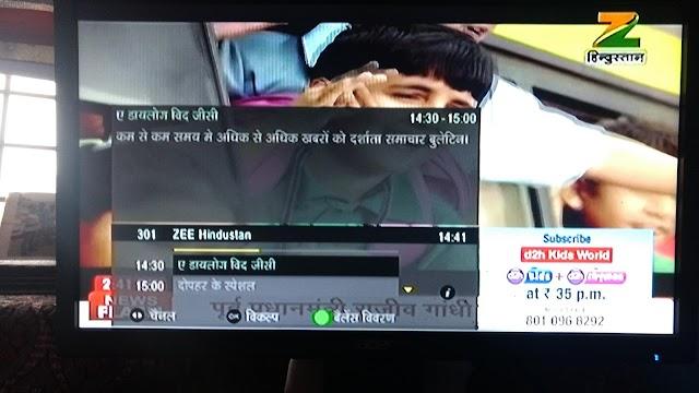 Zee Hindustan and ABP News exchange channel numbers