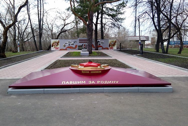 outdoor_vechny-ogon (5).jpg