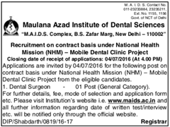 MAIDS Dental Surgeon Jobs 2016 www.indgovtjobs.in