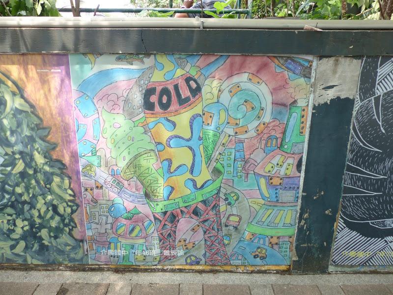 Taipei. Modélisme davions et Street art - P1250767.JPG