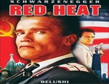 فيلم Red Heat