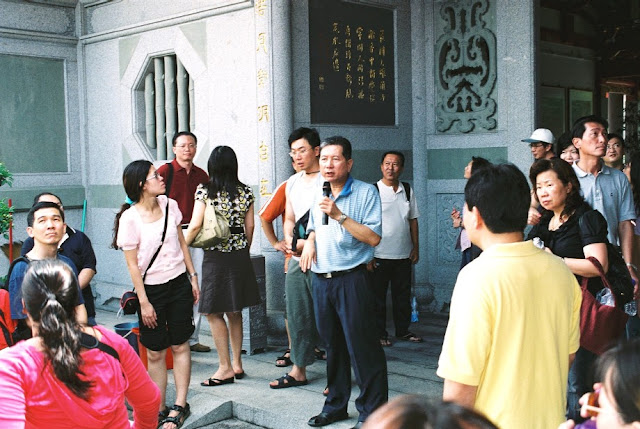 Trip - Temple and Cultural Tour 2008 - Temple27.JPG