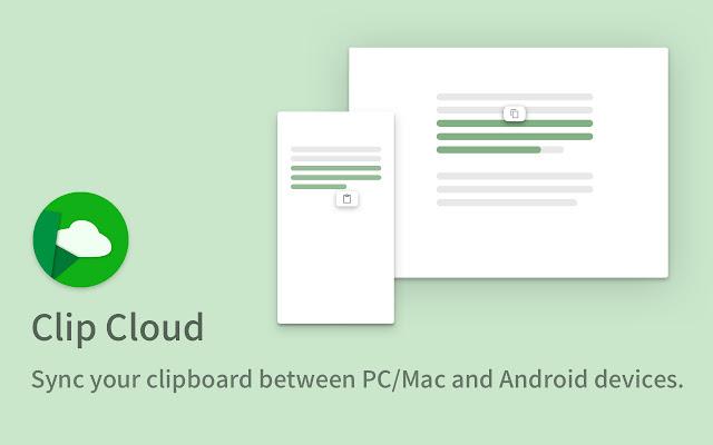 Clip Cloud