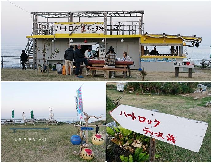 12 日本沖繩租車自由行 古宇利大橋 心型岩
