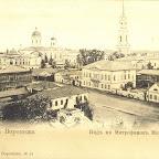 Старинный Воронеж 140.jpg