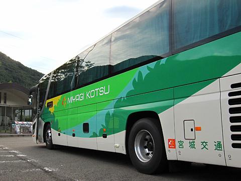 宮城交通「仙台・山形~富山・高岡線」 2434 側面