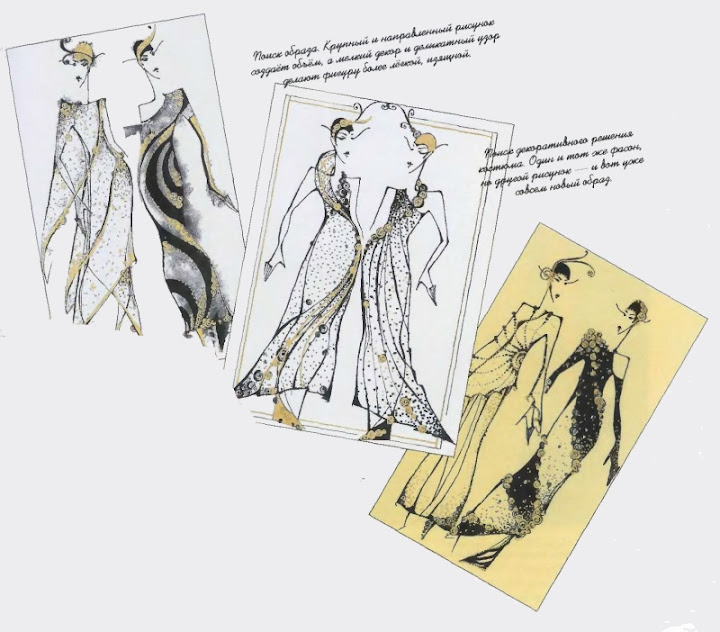 6cc6fd7660a О чем говорит принт на вашем платье  - Имидж-студия Wardrobe Rehab.