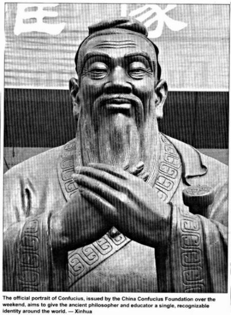 The Official Portrait Of Confucius, Confucius