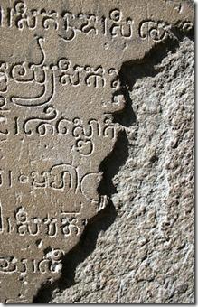 Ancient_Khmer_script_Petr_Ruzicka_CC_by_2.0