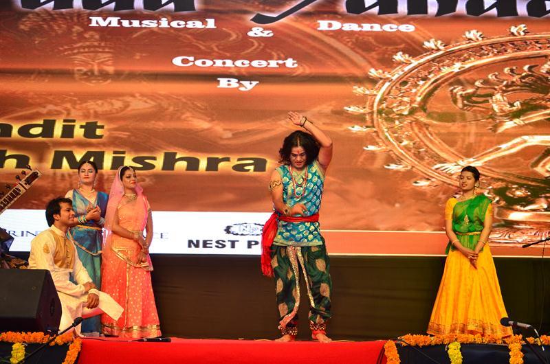 IIP - Closing Ceremoney of Golden Jubilee Year - 15
