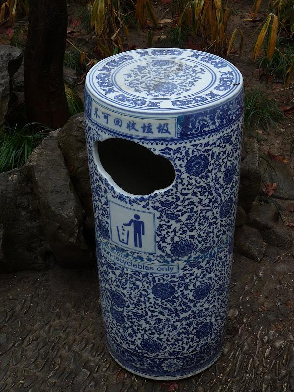 Chine.Shanghai et Suzhou - P1060183.JPG