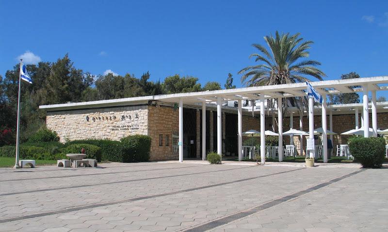 Авихаиль – Бейт а-Гдудим