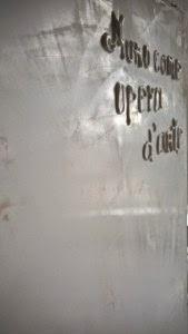 Оживить декоративные стены и наполнить их смыслом