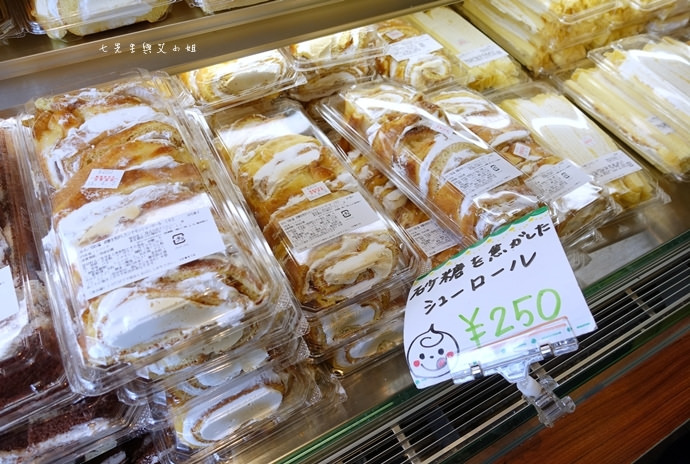 26 東京超便宜甜點 Domremy Outlet 甜點 Outlet