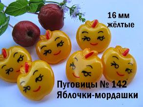 Photo: 0,35 грн