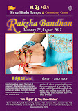 Rakshabandhan on Monday 7 August 2017