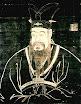 Confucius - Confucian Canon