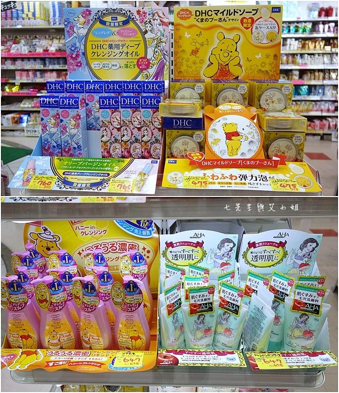 13 日本東京大阪旅遊必買藥粧、伴手禮分享 ~ 日本東京大阪旅遊購物