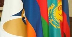 Flags. Eurasian Economic Union.