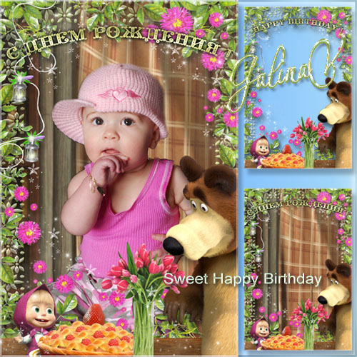 Kid's Frame - Masha and Bear, Sweet Happy Birthday