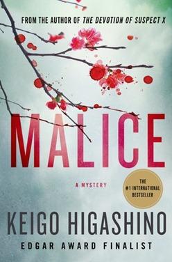 MENGAKU BACKPACKER: REVIEW BUKU: MALICE by KEIGO HIGASHINO