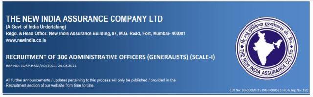 300 post, 62000 Salary in New India Assurance Co | ತಿಂಗಳಿಗೆ 62000 ರೂ. ವೇತನ | 300 ಹುದ್ದೆ | ನ್ಯೂ ಇಂಡಿಯಾ ಅಶ್ಶೂರೆನ್ಸ್ನಲ್ಲಿ ಪದವೀಧರರಿಗೆ ಅವಕಾಶ