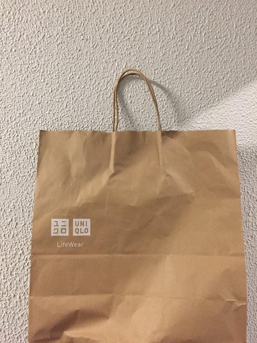 紙袋 gu