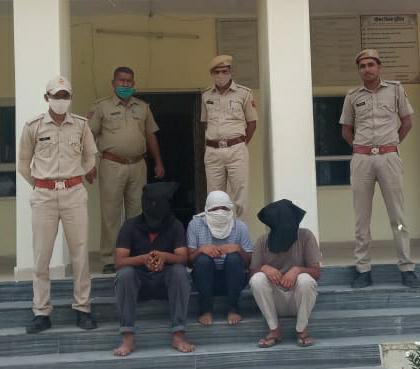 पाटन पुलिस ने फर्जी वाणिज्यकर अधिकारी बन रुपए ऐंठने वाले तीन आरोपियों को किया गिरफ्तार
