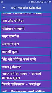 1001 Majedar Kahaniya - náhled