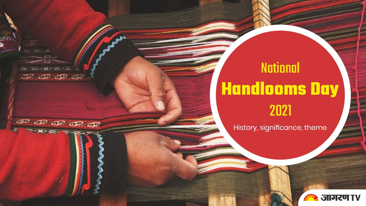 What is National Handloom Day | History, Significance and Why National Handloom Day is Celebrated