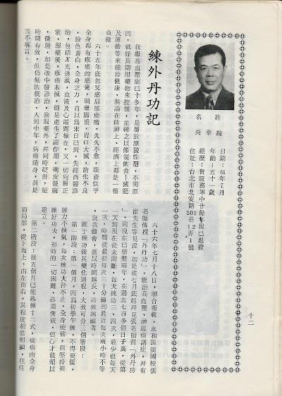 雜誌1-29.jpg